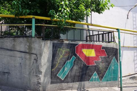 Street art by MAX AVC